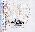Wild Arms The 5th Vanguard Video Game Soundtrack