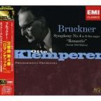 Bruckner: Symphony No.4 'Romantic' (No