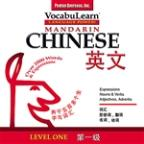 Vocabulearn ® Mandarin Chinese - English Level 1