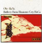 Bullets from Habikino City HxCx