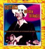 Guitars of the Golden Triangle: Folk and Pop Music, Vol. 2