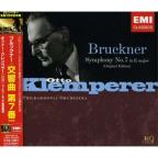 Bruckner: Symphony No.7 (Original Edit