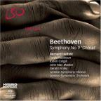 Beethoven: Symphony No. 9 'Choral'