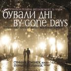 By-Gone Days