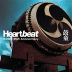 Heartbeat: Kodo 25th Anniversary