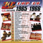 Top 40: 1965 - 1966 CD + DVD 20 Tracks