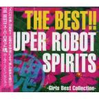 Best!! Super Robot Spirits Girls Best