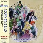 Tales Of Rebirth: Ost