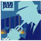 Vol. 1 - Lifestyle: Bar Jazz