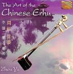 Art of the Chinese Erhu