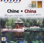 Air Mail Music: China, Vol. 2