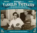 Rembetika 4: Vassilis Tsisanis the Postwar Years 1946-1954