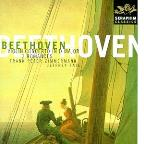 Beethoven: Violin Concerto In D Major; 2 Romances