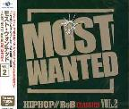 Most Wanted - I Love Hip Hop P Vol. 2 - Most Wanted - I Love Hip Hop P