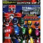 Special Police Dekaranger Sound Files, Vol. 4 &, Vol. 5