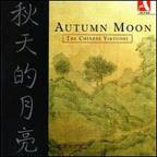 Autumn Moon / The Chinese Virtuosi