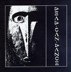 Dead Can Dance/Garden of The Arcane Delight