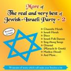 More Of The Real And Very Best Of Jewish-Israeli Party-2