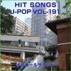 Orgel J-Pop Hit Vol-191