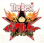 Ijiwarukei All Stars Best