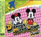 Disney Music Town-Drive Songs
