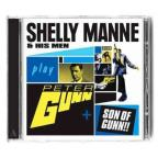 Shelly Manne & His Men Play Peter Gunn + Son of Gunn!!