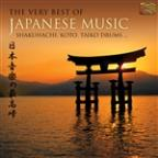 Very Best Of Japanese Music