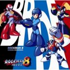 Rockman 8 Metal Heroes Video Game Soundtrack