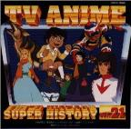 TV Anime History, Vol. 21