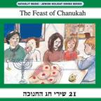 Feast of Chanukah
