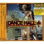 Dancehall/Crusin Reggae & Hip Hop/R&B