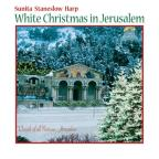 White Christmas in Jerusalem