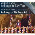 Anthologie De L'Art Vocal