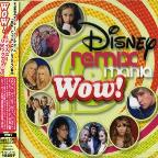 Wow! Disney Mix Mania