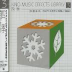 Music Effect Library V.3: Seasons