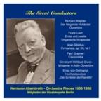 Great Conductors: Hermann Abendroth