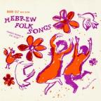 Hebrew Folk Songs