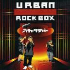 Urban Rock Box