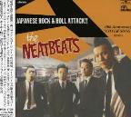 Japanese Rock & Roll Attack!!-Rock