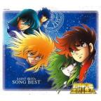 Saint Seiya: Song Best