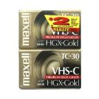 Tc-30 Hgx-Gold Video Cassettes - 4 Pack