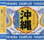 Okinawa Champloo Collection