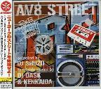 R&B / Hiphop Party Presents Av8 Street