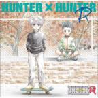 Hunter X Hunter R SP2