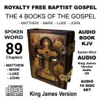 Royalty Free Baptist Gospel