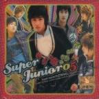 Super Junior 05