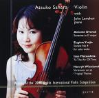 Dvorak: Sonatina in G Major - Ysaÿe: Sonata No. 4 - Matsushita: To the Air of Time, et al.