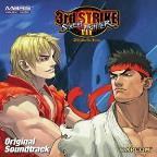 Street Fighter: 3rd Strike