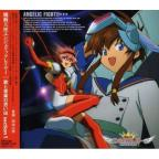Angelic Layer: Songs & Memories Section 1