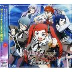 My-Hime Destiny Vol 2
